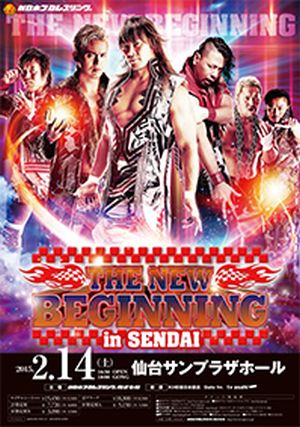 NJPW The New Beginning 2015 poster Sendai