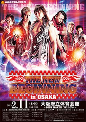 NJPW The New Beginning 2015 poster