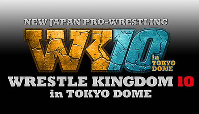 NJPW-Wrestle-Kingdom-10-645x370