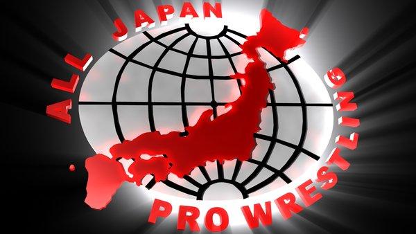 All_Japan_Pro_Wrestling_Logo_by_MajinKhaN
